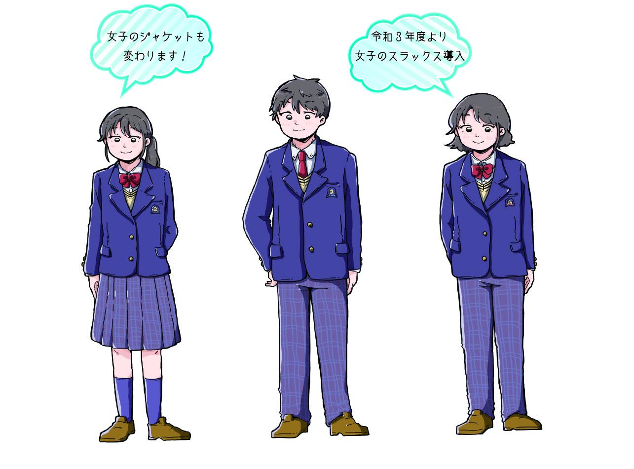 愛知県立岩倉総合高等学校